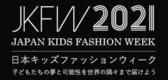 JapanKidsFashionWeek2021